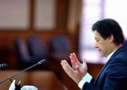 وفاقی حکومت دیاں 100دناں وچ زبردست کامیابیاں