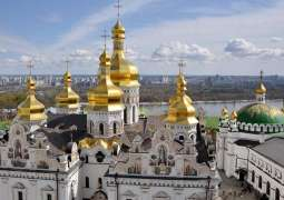 Kiev's Decision to Deprive UOC-MP of Right to Use Pochayiv Lavra May Be Appealed - Lawyer