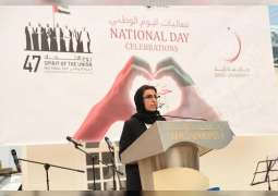 <span>Noura Al Kaabi: We stand together in the shadow of our country's flag, with pride</span>