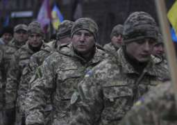 Ukrainian Armed Forces Put on Full Combat Alert After Naval Row With Russia Off Crimea