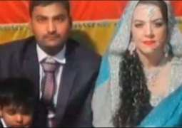 From playing poker to tying the knot – Another American woman marries Pakistani man