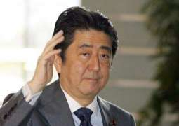 Japanese Prime Minister Shinzo Abe Set to Begin South American Trip on Monday - Reports