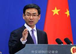 Beijing Urges Kiev, Moscow to Refrain From Escalating Situation in Black Sea