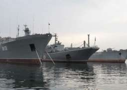 Turkey Calls for Free Passage for Ukrainian Ships Through Kerch Strait - Foreign Ministry