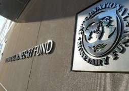International Monetary Fund (IMF) Says Cooperation With Kiev to Stay Unaffected by Martial Law