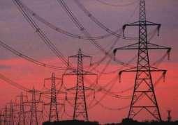 حکومت نے لوکائی اُتے بجلی بم ڈیگن دی تیار کر لی