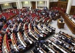 Ukrainian Parliament Approves Martial Law in 10 Regions