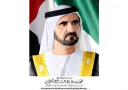 <span>'Commemoration Day echoes value of patriotism and belonging to homeland': Mohammed bin Rashid</span>
