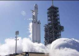 S. Korea to test launch space rocket engine