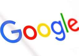 گوگل دیاںممکنہ خلاف ورزیاں دے خلاف اقدامات کریسوں،یورپی ادارہ