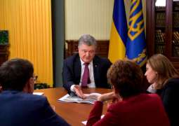 Law on Introduction of Martial Law in Number of Ukraine's Regions Enters Into Force