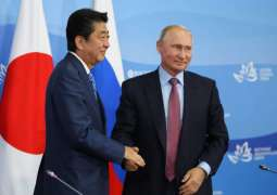 Russia, Japan Unlikely to Bridge Gaps on Peace Treaty as Leaders Head for G20