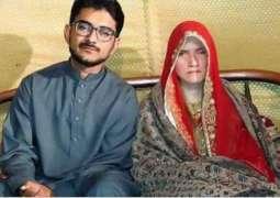 Social media relations: American woman marries blind cricket team player in Bahawalpur