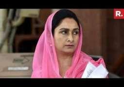 کرتارپور راہداری دے افتتاح لئی پاکستان آن والی بھارتی وزیر واپس جا کے زہر بکن لگی