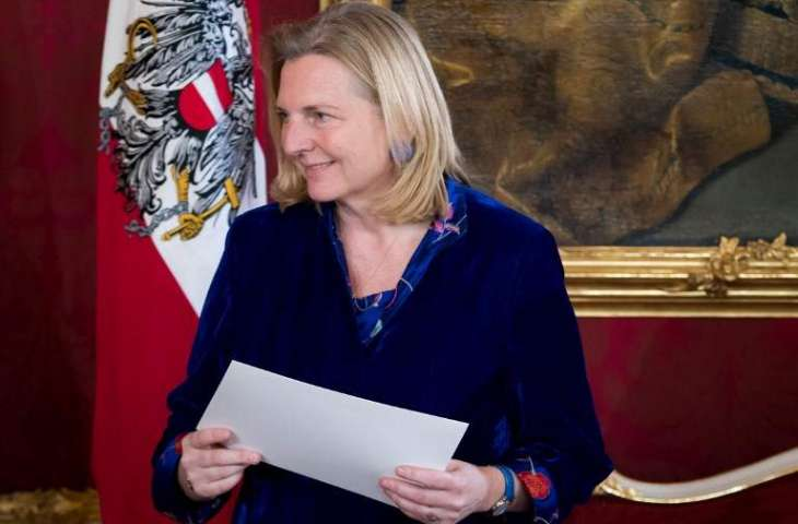 Austria, Slovenia launch joint humanitarian initiative in Syria to remove landmines