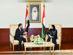 Amal Al Qubaisi, Speaker of Iraqi Parliament highlight importance of unifying views on various issues