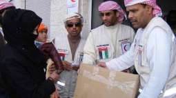 ERC empowers people with disabilities in Yemen through small projects
