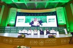 الجلسات العلمية للمؤتمر الوطني لمنهج السلف الصالح تواصل أعمالها لليوم الثاني على التوالي