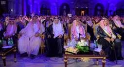 نيابة عن الأمير محمد بن عبدالرحمن .. المستشار الخاص والمشرف العام يرعى جائزة عجلان واخوانه للتفوق العلمي