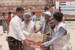 ERC distributes food supplies to people with special needs in Yemen