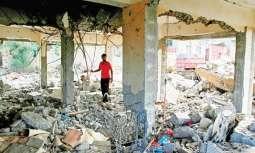 Coalition to Support legitimacy in Yemen issues statement