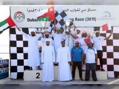 القارب القرطاسي 25 يتألق في خاتمة جولات بطولة دبي التجديف