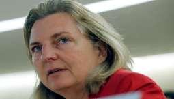النمسا وسلوفينيا يدشنان مبادرة إنسانية مشتركة في سوريا لإزالة الألغام