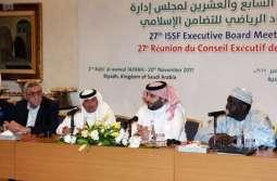 جدة تستضيف اجتماع المكتب التنفيذي لاتحاد ألعاب التضامن الإسلامي الخميس المقبل