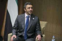 Abdullah bin Zayed receives Iraqi FM