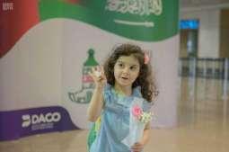 مطار الملك فهد الدولي يحتفي باليوم الوطني لسلطنة عمان الـ 48