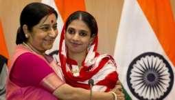پاکستان وچ پلن والی بھارتی کُڑی گیتا نوں اجے تیکر ماں پیو نہ مل سکے