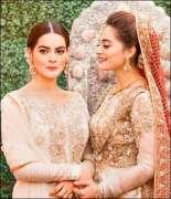 Sister things: Aiman Khan wore twin sister Minal's tikka on her Nikkah