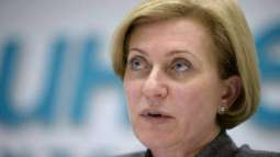 New Russian HIV Antiviral Drug to Hit Shelves by 2022 - Official