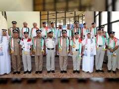 شرطة محافظة البريمي بسلطنة عمان تهنئ الإمارات باليوم الوطني