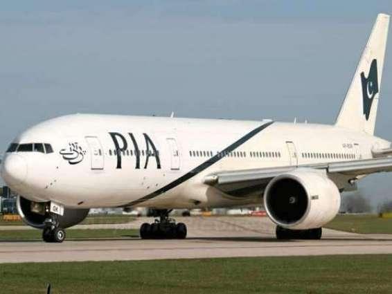 پی آئی اے دا احتجاج دی وجہ توں اُڈان مس کرن والے مسافراں لئی اہم اعلان