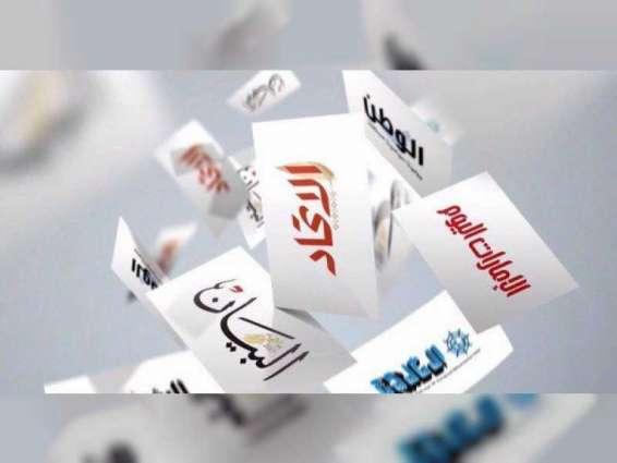 الصحف : الامارات ..عين على المستقبل وتمكين الشباب العربي