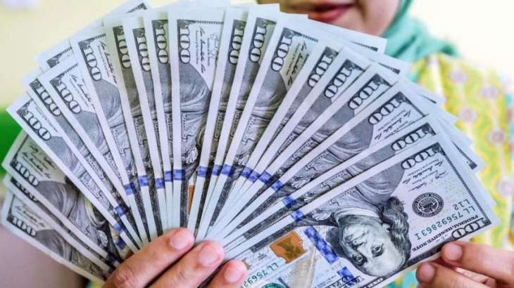 Currency Converter Rate Open Market Foreign Exchange In Stan 07 November 2018