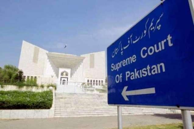 سپریم کورٹ نے وزیر اعلا پنجاب کولوں اہم ترین اختیار کھوہ لیا سپریم کورٹ نے اینٹی کرپشن مقدمیاں وچ وزیر اعلا دی اجازت دا اختیار معطل کر دتا
