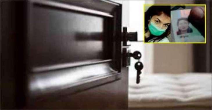 لاہور دے علاقے ٹاؤن شپ توں میڈیکل دی طالبہ دی لاش برآمد طالبہ مبینہ طور اُتے نشہ کردی سی تے اوہدی موت نشے دی زیادتی پاروں ہوئی:وسیلے