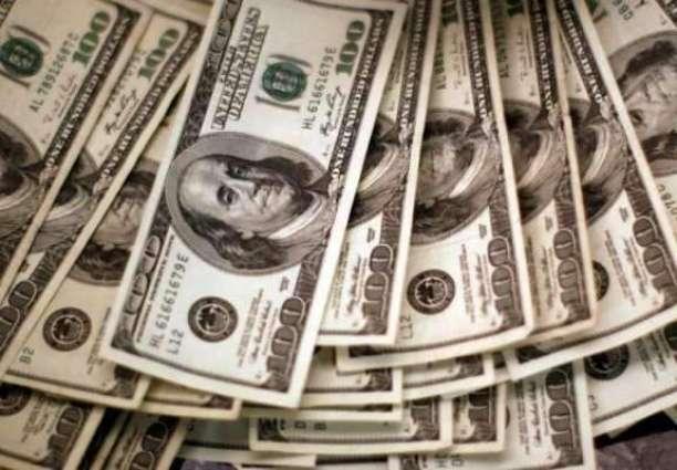 قوم نوں خشخبری مل گئی:سعودی عرب ولوں 1ارب ڈالر پاکستان آگئے  ہور2 ارب ڈالر وی آؤندے 2 دناں نوں مل جان گے:ترجمان سٹیٹ بنک