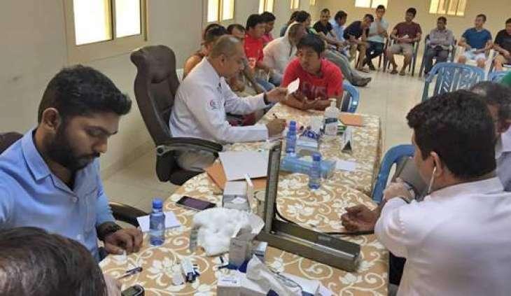 Free Medical Camp Held At Karachi | Pakistan Point