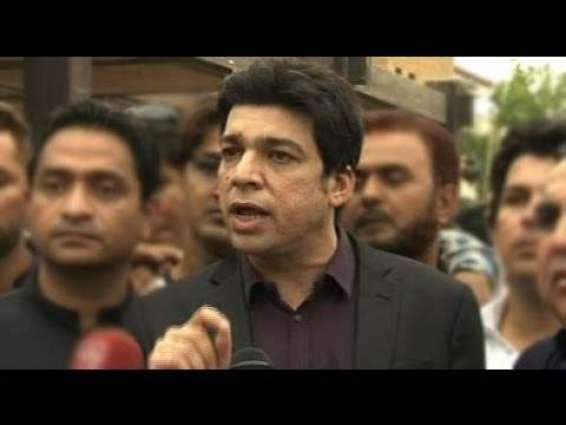 کراچی وچ چینی قونصلیٹ اُتے حملا، فیصل واڈا وی موقعے اُتے اپڑ ے، لوکائی ولوں تنقید
