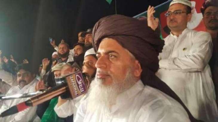 خادم حسین رضوی نوں 3ایم پی او دے تحت گرفتار کیتا گیا، نوٹی فکیشن جاری