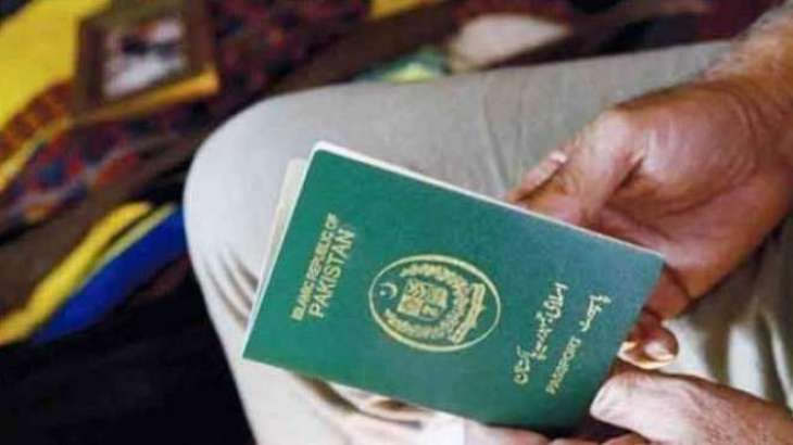 کراچی:چینی قونصل خانے دا ویزا سیکشن تھوڑے دناں لئی بند