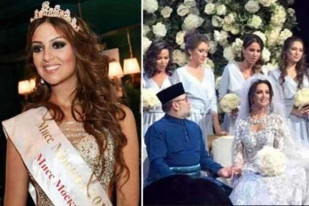 25سال دی سابق روسی ملکہ حسن نے 49سال دے ملائیشین بادشاہ نال ویاہ کر لیا