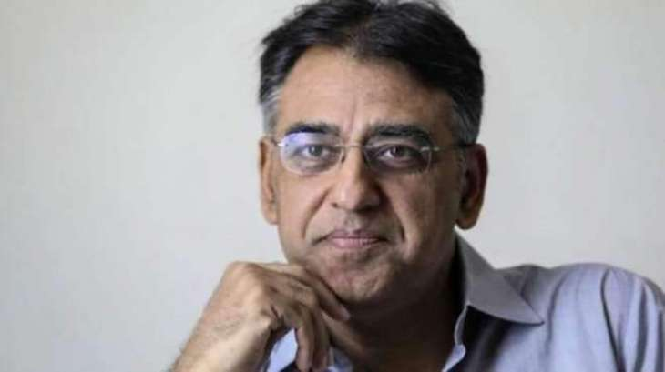 پاکستان نوں آئی ایم ایف پیکج دی چھیتی نہیں:وزیر خزانہ اسد عمر آئی ایم ایف نے روپے دی رقد وچ کمی تے ٹیکس پالیسی وچ تبدیلی دیاں شرطاں رکھیاں نیں:عالمی رسالے بلوم برگ نال گل بات