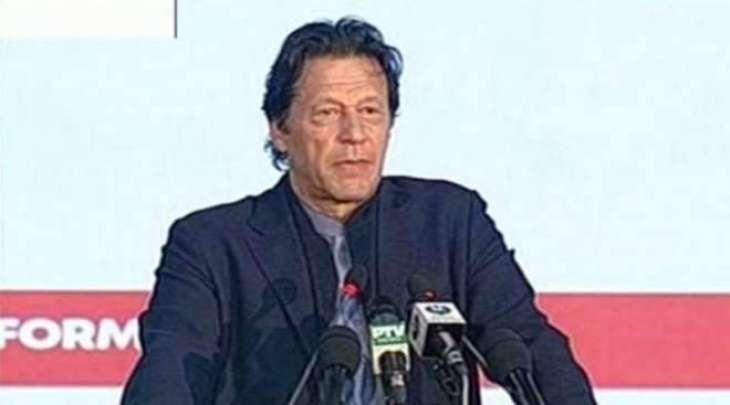وزیر اعظم عمران خان نے مجھاں ویچن پچھے لُکیا فلسفہ دس دتا لوک سانوں مجھاں ویچن اُتے تنقید دا نشانہ بناندے نیں، مینوں رب کولوں ڈر لگدا اے اک پاسے لوکاں کول کھان نوں نہیں تے دوجے پاسے وزیراعظم ہاؤس وچ مجھاں پَل رہیاں نیں:وزیراعظم عمران خان
