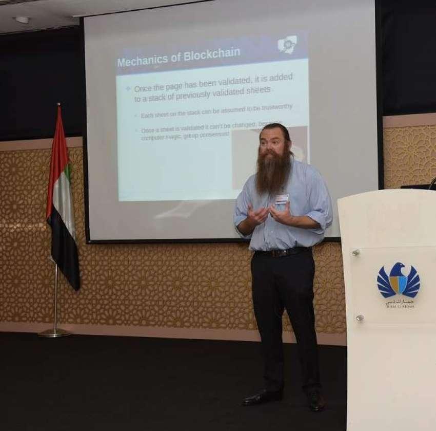 Dubai Customs Organizes Workshop On Blockchain Technology In Customs