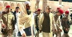 صدر مملکت نال وزیر مذہبی امور ڈاکٹر نور الحق قادری دی ملاقات