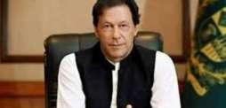 مزن وزیر عمران خان ءِ آرمی پبلک وئیل ءِ چارمی سالروچ ءِ درگت ءَ ھاسیں کلوھ